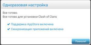 clash_10