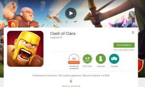 clash_11