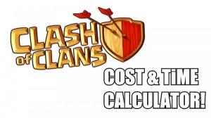 калькулятор clash of clans