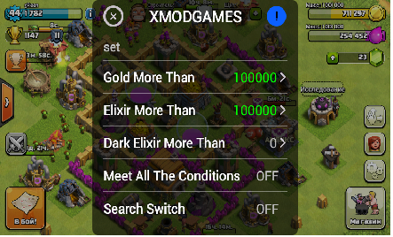 xmodgames clash of clans как пользоваться