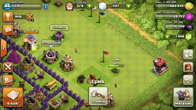 clash of clans как получить кристаллы бесплатно