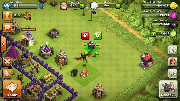 бесплатные кристаллы в clash of clans