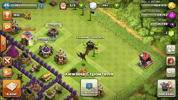 clash of clans бесплатные кристаллы