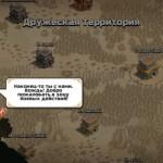 День подготовки к Войне кланов урезан до 23 часов