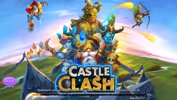 битва замков castle clash