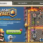 clash of clans новости