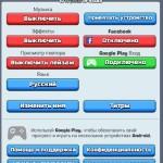 как сменить аккаунт в clash royale