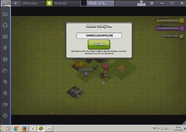 Скачать приватный сервер для clash royale на андроид