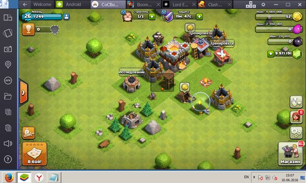 скачать игру Clash Of Clans приватный сервер - фото 9