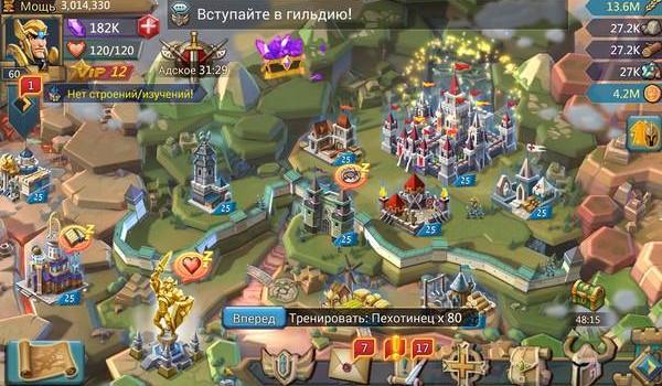 Lords Mobile — новые игровые сражения в стиле Castle Clash и Clash of Lords. Представляем недавно появившийся проект студии I Got Games мобильных операционных систем – игру-стратегию Lords Mobile. Это […]