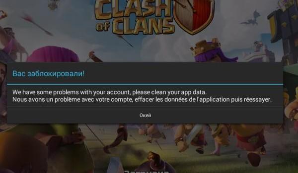 Если Вас заблокировали в приватном сервере, то скорей всего вы или были не очень активны в игре или забросили ее. Периодически чистят приватный сервер, чтобы неактивные игроки не отнимали ресурсы […]