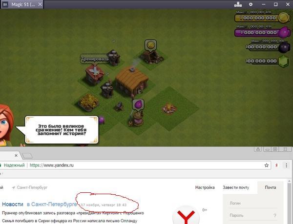 скачать бесплатно приватный сервер clash of clans