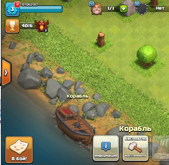 Приватный сервер clash of clans с тх 11 (ратуша th) скачать.
