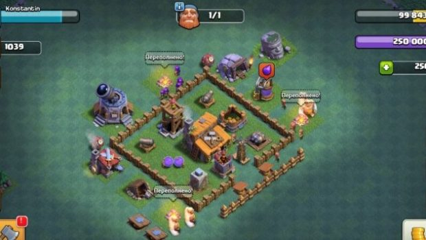 Всем тем кто продолжает играть в Clash of clans мы предлагаем расстановки для деревни строителя 3 уровня. Свои базы можете выкладывать в группе вк здесь https://vk.com/gameclashofclans_ru и мы обязательно добавим […]