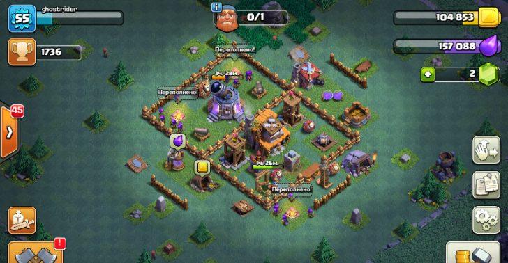 clash of clans расстановка дом строителя 4