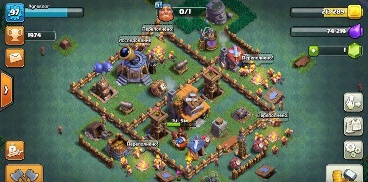 clash of clans расстановка базы строителя 4