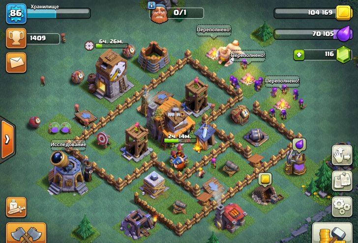 дом строителя 4 clash of clans