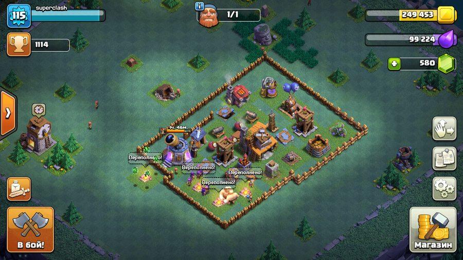 clash of clans деревня строителя 4