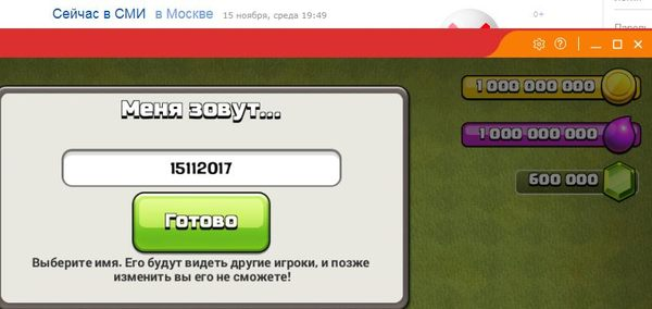 Приватный сервер clash of clans с деревней строителя