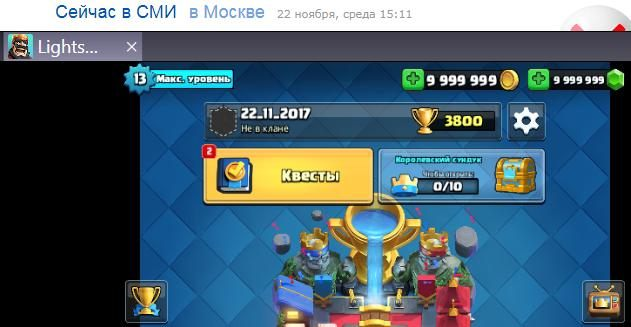 Приватный сервер Clash Royale Clash of Lights 2.0.1