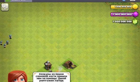 Это новый приватный сервер clash of clans с 12 ратушей от 29 июня. Если вы устали ждать или играть и постоянно проигрывать, то насладитесь игрой clash of clans где у […]