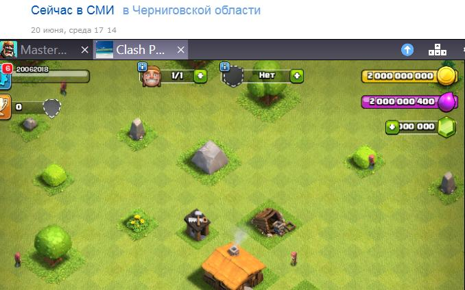 Приватный сервер clash of clans - PARADISE