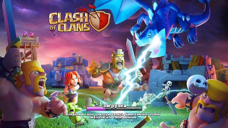 Обновление Clash of Clans от 23 октября