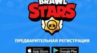 """<div class=""""at-above-post-homepage addthis_tool"""" data-url=""""https://game-clashofclans.ru/globalnyj-reliz-brawl-stars-v-dekabre/""""></div>Многие не верили, что игра Brawl Stars когда нибудь выйдет во всем мире. Но хотим Вас обрадовать. Глобальный релиз Brawl Stars состоится в декабре. И сейчас у Вас есть возможность […]<!-- AddThis Advanced Settings above via filter on get_the_excerpt --><!-- AddThis Advanced Settings below via filter on get_the_excerpt --><!-- AddThis Advanced Settings generic via filter on get_the_excerpt --><!-- AddThis Share Buttons above via filter on get_the_excerpt --><!-- AddThis Share Buttons below via filter on get_the_excerpt --><div class=""""at-below-post-homepage addthis_tool"""" data-url=""""https://game-clashofclans.ru/globalnyj-reliz-brawl-stars-v-dekabre/""""></div><!-- AddThis Share Buttons generic via filter on get_the_excerpt -->"""