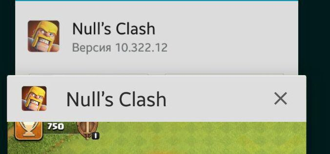 Null's CLASH сервер clash of clans