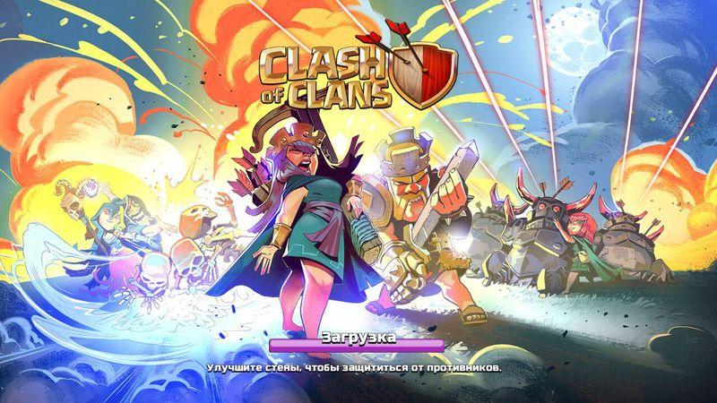 Скачать обновление Clash of Clans v.11.446.11 от 02 апреля